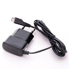 mobile_charger